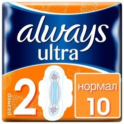 Прокладки Always Ultra Normal Plus
