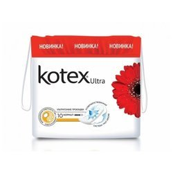 Прокладки Kotex Ultra Normal