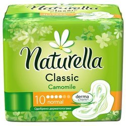 Прокладки Naturella Camomile Classic Normal