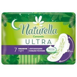 Прокладки Naturella Camomile Ultra Night