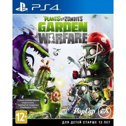 Игра Plants vs. Zombies Garden Warfare для Sony PlayStation 4 (русская документация)