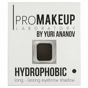 ProMAKEUP Laboratory Тени для бровей Hydrophobic Long-lasting Eyebrow Shadow